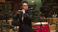 中央民族乐团青年笛子演奏家丁晓逵个人音乐会之《山鹰之歌》