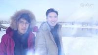 一路向西伯利亞 EP01