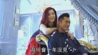 20180211壹周刊之古天乐、宣萱专访