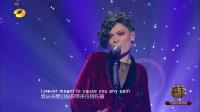 Jessie J 《Purple Rain》 金曲再现引全场欢呼