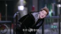 恋爱精华版02:谈判场上互怼开局
