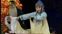 秦腔折子《走雪》张咏华主演