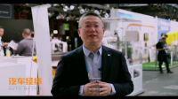 威马汽车创始人、董事长兼CEO沈晖在德国发表主题演讲