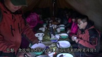挑战之旅—东非行