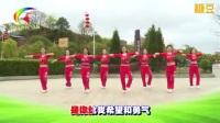 杨丽萍广场舞《习惯有你》活力瘦身操