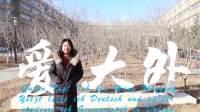 2018  建水一中76届高考加油视频《凤凰花开·我们金榜题名》【完整版】