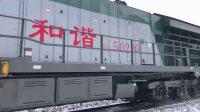 货列 27005次 HXN50230 通过绥佳线K182KM道口朗乡镇
