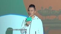 现场:张军备战万人演唱会 演绎传统文化魅力