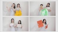 【元创视觉】18.3.28 王菲菲+叶隆 婚礼快剪