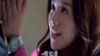 《璀璨人生》阚清子与张勋杰的激情戏不知道男票受得了不_