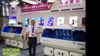 和西智能装备股份国产高速立式插件机HS-520F生产视频(SMT老李)