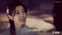 上古情歌(虐心篇)