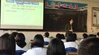 2018-03-21海洲中学李美珍初一4数学公开课《算术平方根》录像