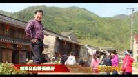 2018.4.20马平飞制作的《美丽中国唱起来》(MPF YJ)