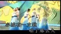 江南歌曲《小城有一支歌》朱红