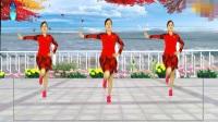 阿华广场舞《待你披上婚纱》原创单人水兵舞附教学