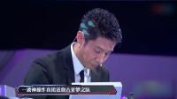 """郑爽""""吃鸡成功""""被同行嫉妒 张一山战队惨遭""""团灭"""""""