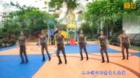 太湖一莲广场舞《一晃就老了》鬼步水兵混搭风32步