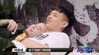 "【CUT】袋鼠何展成""同床共枕""一脸粉红练习中文"