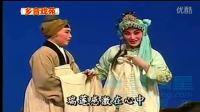 评剧——拜月记全剧 评剧 第1张