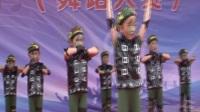 乐都区第三届中小学生才艺大赛星光幼儿园《小兵娃》