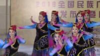 """""""多彩中华""""2018全国民族广场舞大赛北京正式启动"""