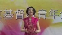 鲁晓京2018年春节费加罗音乐厅中国作品演唱会《那就是我》