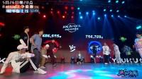 《SDC BATTLE全国十强争霸赛》:舞姿变换多样 不一样的街舞不一样的节奏