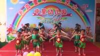 坪石中星幼儿园庆六一文艺演出舞蹈:快乐的一只小青蛙