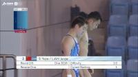 司雅杰-练俊杰混双10米台超过第二名50分夺冠,中国梦之队开门红