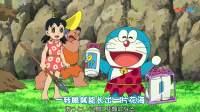 哆啦A梦-新•大雄日本的诞生日语中日字