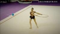 秦金思仪 圈 成年个人团体赛 - 2018全国艺术体操冠军赛