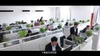 晶辉科技企业宣传片-天润时代影视