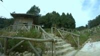 太阳山旅游宣传片