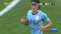 【世界杯英雄传】乌拉圭VS沙特 乌拉圭队卡瓦尼