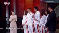金牌教练夫人、奥运冠军叶诗文等队员前来现场 徐嘉余直言教练徐国义气场太强感到害怕 朗读者 180623