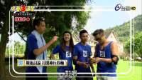综艺3国智 20161210:七擒孟获 & 剑人就是脚勤 & 七步成诗 & 占地为王