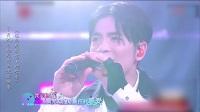 《这!就是歌唱·对唱季》萧敬腾网友对唱《让我为你唱情歌》, 雨神大秀舞技笑翻场!