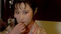 红楼梦-04(粤语)