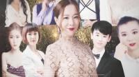 阿婷团队周年庆颁奖盛宴Awards feast丨飞鸟电影出品