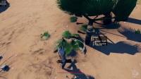 【直播录像】《烧脑荒岛求生》:阿鲁哈