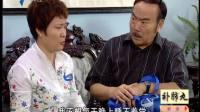 外来媳妇本地郎20081221:唔做中唔做保(上)