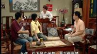 外来媳妇本地郎20081221:唔做中唔做保(下)