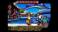#1 N64 J计划2 (Wonder Project J) 日版