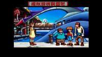 #4 N64 J计划2 (Wonder Project J) 日版