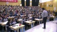 第十二屆全國中學物理青年教師教學大賽-教科版高一物理《力的合成》上海市第二中學周靖毅