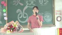 2018光彩小学六(4)毕业微电MP41