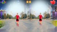 好心情蓝蓝广场舞原创【96】健身水兵舞【火热的爱】附教学