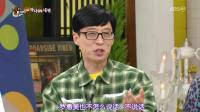180913 Happy Together E554 中字
