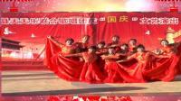 天天乐联合歌舞团 表演舞蹈《我爱你中国》张淑霞等人.